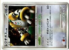 POKEMON JAPANESE CARD HOLO N° REGIGIGAS 100 HP ..... DMG
