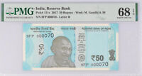 India 50 Rupees 2017 P 111 C Low serial # 70 Superb Gem UNC PMG 68 EPQ TOP POP