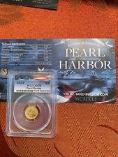 2016-P PCGS MS70 Pearl Harbor $15 1/10 oz .9999 Fine Gold Coin Perth Mint