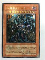 YuGiOh Konami SOI-JP003 Ultimate Rare Raviel Lord of Phantasms Japanese