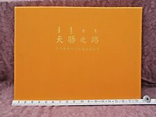 LARGE BOXED LINEN BOUND BOOK OF CHINESE ART inc MANY FOLD OUT IMAGES PERFECT