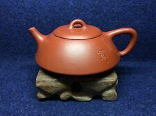 Chinese YiXing Zisha Shi Piao ZhuNi Clay Teapot with Calligraphy - 150ml