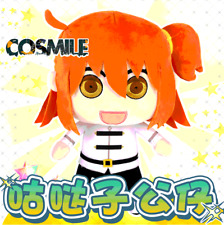 Fate Grand Order FGO Gudako Rin Cosplay Doll Toy Plush Game 28cm