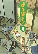 YOTSUBATO Vol.4 Manga Comic Japanese Edition Free Shipping Anime Yotsuba&!