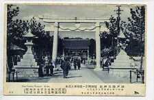 (Gs020-407) The Nanko Temple, KOBE, Japan c1920 Unused VG+