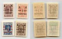 Russia Far Eastern Republic 1923 SC 67-70 mint. rtb5822