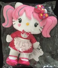 SDCC 2013 Hello Kitty Japanimation Plush from Comic Con Sanrio 12""