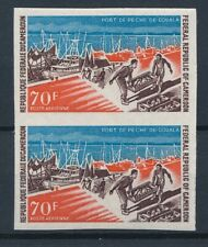 [306294] Cameroon good pair of Airmail stamps Imperf very fine MNH