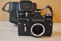 Camera Zenit ET 62509880 USSR