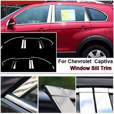 Full Window Middle Pillar Molding Trim Stainless Steel For Chevrolet Captiva
