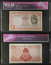 """Malaysia 1972-76, 2nd Series Rm10 Ringgit """"VF"""" Sign Tun Ismail Md Ali"""