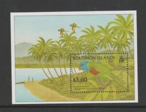 Solomon Inseln - 1996, Regenbogen Lory, Vögel Blatt - MNH - Sg MS855