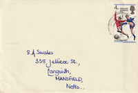 18 AUGUST 1966 WORLD CUP ENGLAND WINNERS PLAIN FIRST DAY COVER CDS