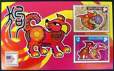 2006 SINGAPORE YEAR OF THE DOG STAMPS SOUVENIR SHEET CHINESE LUNAR NEW YEAR
