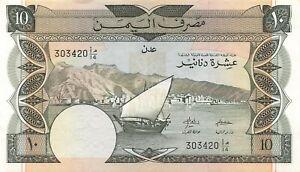 Yemen (South) 10 Dinars 1984 P-9b AU