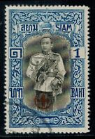 1918 Thailand Siam King Vajiravudh Red Cross Issue 1 Baht Sc#B6 Used