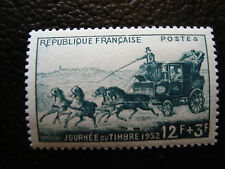 FRANCE - timbre yvert et tellier n° 919 n** (A9) stamp french (E)