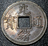 1890-1899 China 1 Cash Guangxu Boo Guwang Chinese Empire Rare Coin