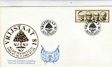 South Africa 1981 Vrijstaat 81 National Philatelic Exhibition FDC Unaddressed