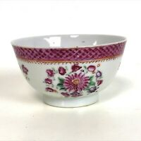 18th Century Chinese Porcelain Bowl Cup