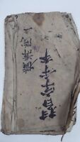 ANTIQUE JAPANESE HAND WRITTEN NOTE BOOK HAND MADE PARCHMENT COVER RICE PAPER