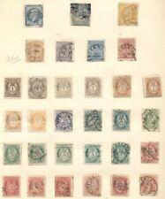Norwegen 1856-1939 Sammlung 47 Briefmarken Europa Briefmarken