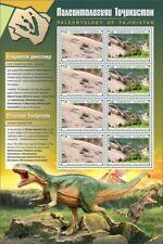 More details for tajikistan paleontology stamps 2020 mnh dinosaurs national parks 8v m/s iii