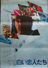 GRENOBLE 13 JOURS EN FRANCE 1968 OLYMPICS WINTER Japanese B2 movie poster KILLY