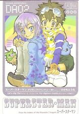 "DIGIMON Adventure YAOI Doujinshi "" SUPERSTAR MAN "" Ken Daisuke"
