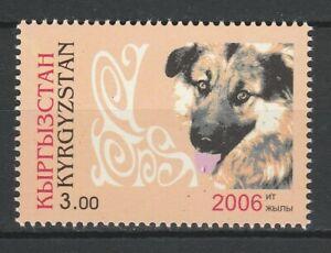 Kyrgyzstan 2006 Year of dog MNH stamp