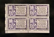 US Stamps #1014 ~ 1952 GUTENBERG BIBLE 3c Block of 4 MNH