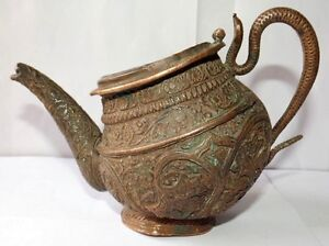 1700 Rare Copper Holy Water Pot Snake Floral Embossed Carved Water Pot Must See