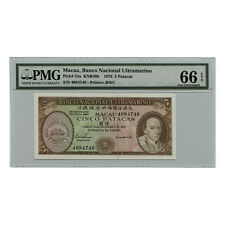 *jcr_m* MACAU MACAO 5 PATACAS 1976 P.49B PMG MS-66 *UNCIRCULATED*