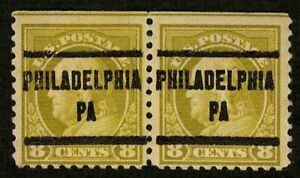 US 1917 #508 - 8c Franklin Pair/2 Philadelphia Precancel Mint Disturbed Gum