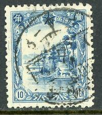 China 1936 Manchukuo 4th Definitive 10 Fen VFU B450 ⭐⭐⭐⭐⭐