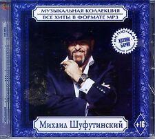 MIKHAIL SHUFUTINSKIY  RUSSIAN  MUSIC CD 175 songs 14 albums CD