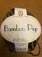 Bamboo Pop yarn, 1 skein, color Grape Garden