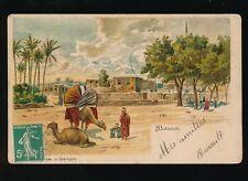 Egypt MATARIEH Camels c1902 u/b chromolitho PPC used 1913