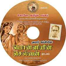 Ponniyin Selvan Play DVD (Tamil)