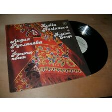 LYDIA RUSLANOVA - russian songs - RUSSIA FOLK  - MELODIA Lp 1985