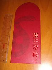 "Hong Kong MTR Chinese New Year 2013 ""Snake"" Red Pocket LIMITED EDITION NEW RARE"