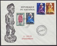 Congo KATANGA 1960 Stamps set Used on First Day Cover cc ELISABETHVILLE...X1707