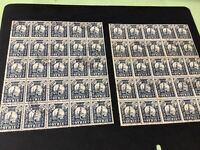 Middle east cancelled stamps blocks  51141