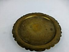 """Great antique / vintage metalware middle eastern brass / bronze tray 4"""" wide"""