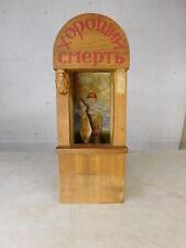 ODD Vintage Russian Folk Art хорошая смерть Good Death Sculpture Signed Artist