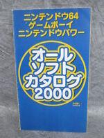 NINTENDO 64 GAME BOY POWER ALL CATALOG Guide Booklet Book Japan Mario FREESHIP