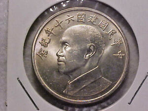 """2000 ? Silver Commomerative Coin Taiwan """"Uncirculated"""""""