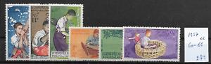 Laos @ 1957  Good MNH Set  - Nice Priced @ La.73