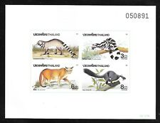 Thailand Sc 1428a, 1428b Mnh Perf & Imperf S/S Of 1991 - Animals