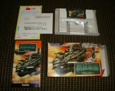 Steel Empire Complete in Box GBA Japan - MINT - US Seller - Game Boy Advance